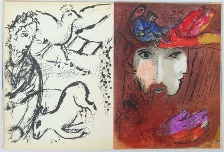 Livre Illustré Chagall - Bible. Verve, Vol. VIII, N. 33 et 34