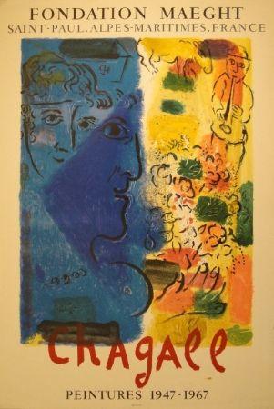 Lithographie Chagall - (Blaues Profil). Peintures 1947-1967