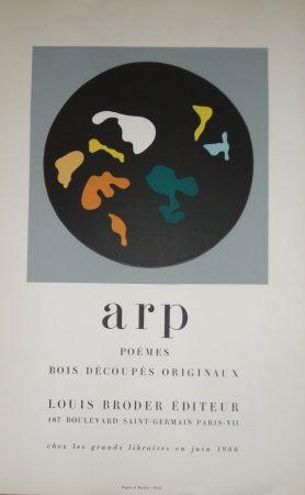Gravure Sur Bois Arp - Bois découpés originaux