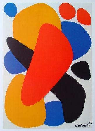 Affiche Calder - Boomerang tel aviv