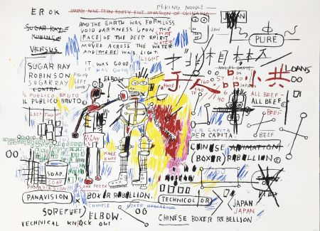 Sérigraphie Basquiat - BOXER REBELLION
