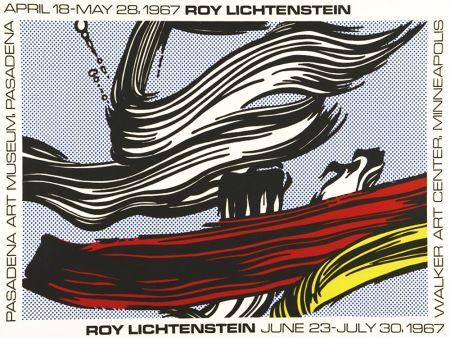 Sérigraphie Lichtenstein - Brushstrokes