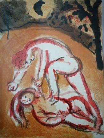 Lithographie Chagall - Cain et Abel