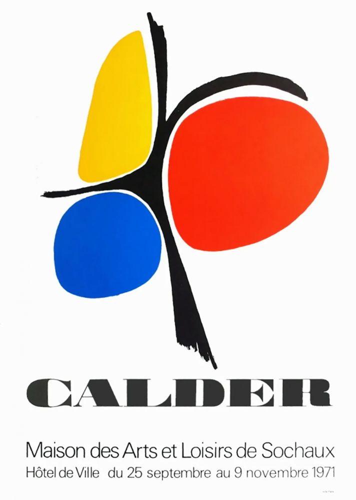 Affiche Calder - CALDER 71 : Exposition Maison des Arts de Sochaux.