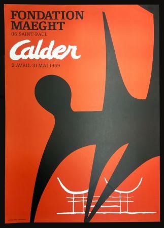Aucune Technique Calder - CALDER : Stabiles géants à la Fondation Maeght (1969).