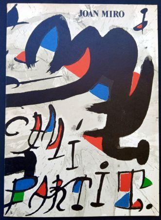 Livre Illustré Miró - CAMÍ COMPARTIT -  MAEGHT