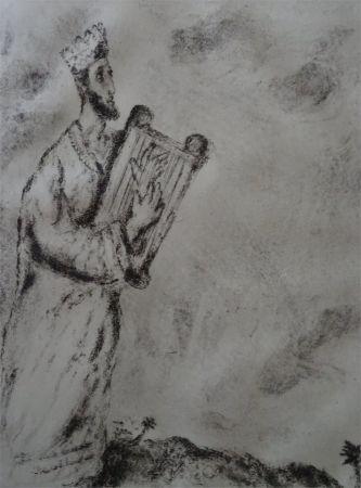 Eau-Forte Chagall - Cantique de l'Arc