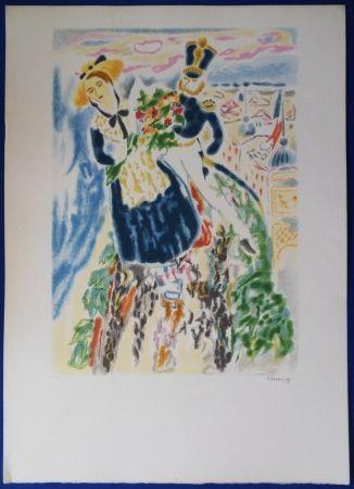 Lithographie Cavailles - Carnaval de Nice