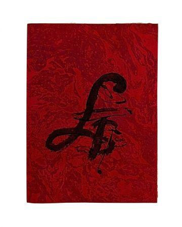 Livre Illustré Tàpies - Carrer de Wagner
