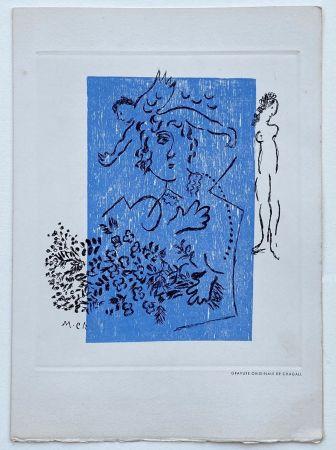 Gravure Chagall - Carte de voeux