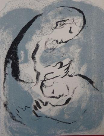 Lithographie Chagall - Carte de Voeux 1968 ,tirage du noir