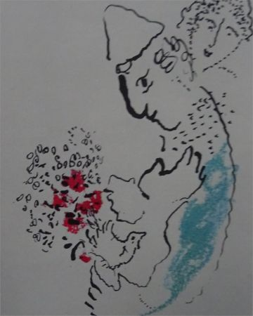 Lithographie Chagall - Carte de Voeux pour 1969