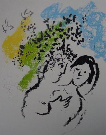 Lithographie Chagall - Carte de Voeux pour l'Anne 1970
