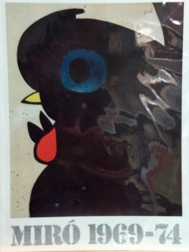 Livre Illustré Miró (After) - Catalogue