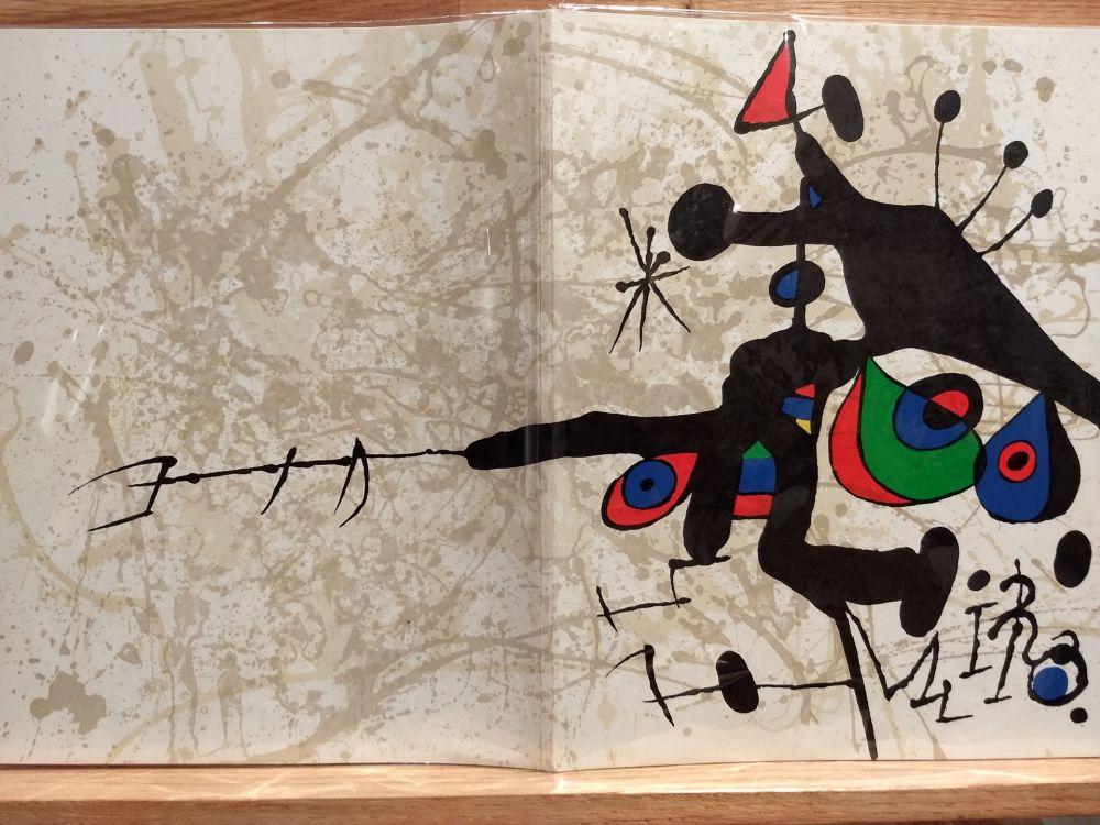 Livre Illustré Miró (After) - Catalogue pierre matisse gallery