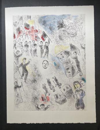 Aucune Technique Chagall - Ce lui qui dit les choses sans rien dire (Plate 11)