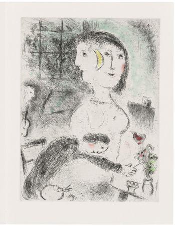 Aucune Technique Chagall - Ce lui qui dit les choses sans rien dire (Plate 23)