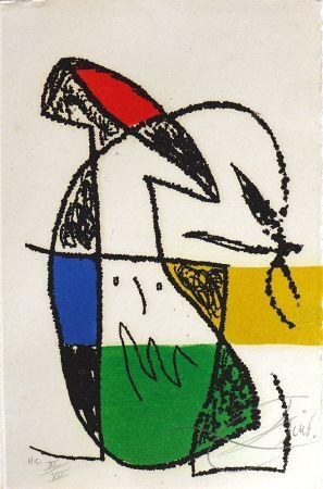 Gravure Miró - Ceci est la couleur de mes rêves
