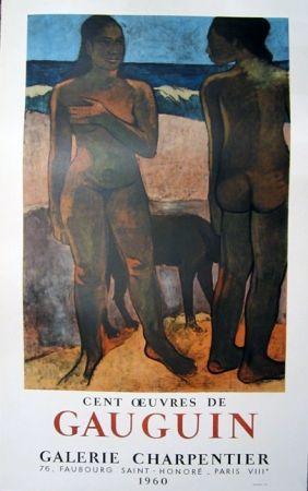 Aucune Technique Gauguin - Cest Oeuvres de Gauguin, Galerie Charpentier