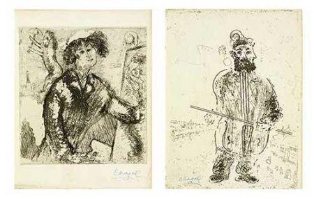 Gravure Chagall - Chagall et l'âme juive