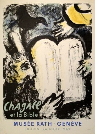 Lithographie Chagall - Chagall et la Bible