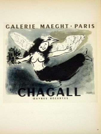 Lithographie Chagall - Chagall Galerie Maeght  1950