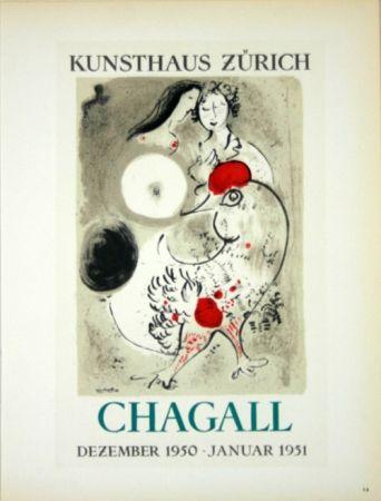 Lithographie Chagall - Chagall  Kunsthaus  Zürich  Décembre 1950