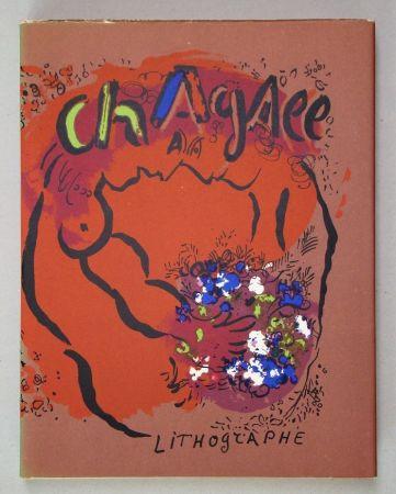 Livre Illustré Chagall - CHAGALL LITHOGRAPHE I. 1960