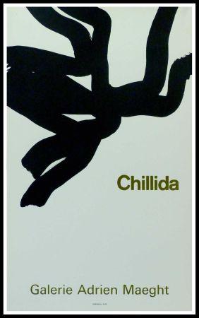 Affiche Chillida - CHILLIDA - GALERIE ADRIEN MAEGHT PARIS
