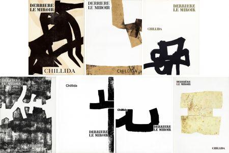 Livre Illustré Chillida - CHILLIDA : Collection complète des 7 volumes de la revue DERRIÈRE LE MIROIR consacrés à Chillida (parus de 1956 à 1980)