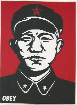 Sérigraphie Fairey - Chinese soldier