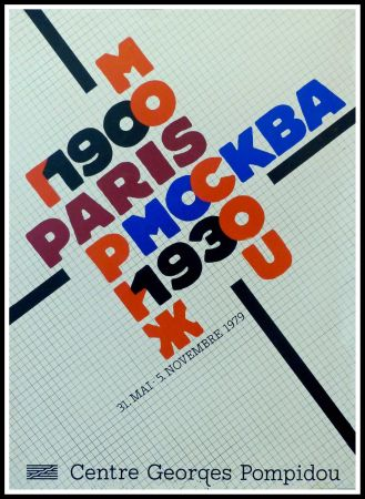 Affiche Cieslewicz  - CIESLEWICZ - PARIS MOSCOU 1900-1930 CENTRE GEORGES POMPIDOU