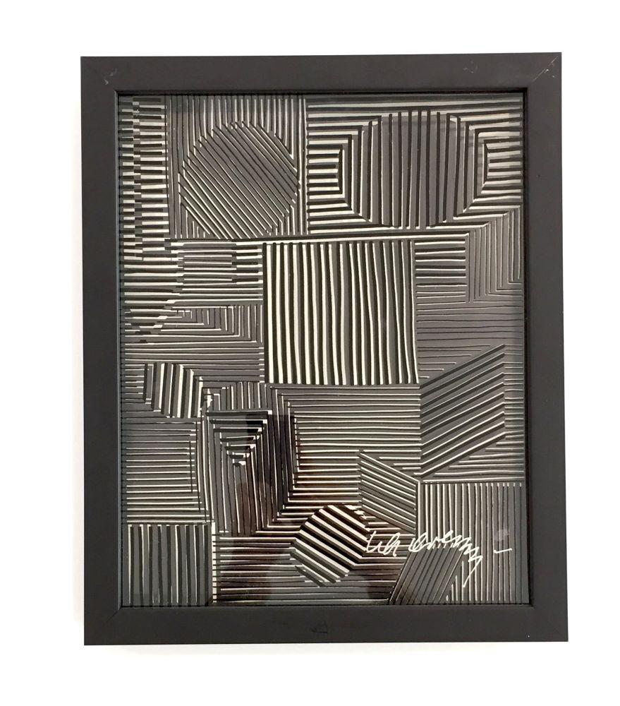 Aucune Technique Vasarely - Cinetique #1