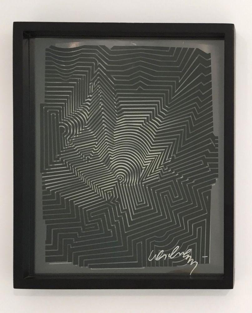 Aucune Technique Vasarely - Cinetique #3