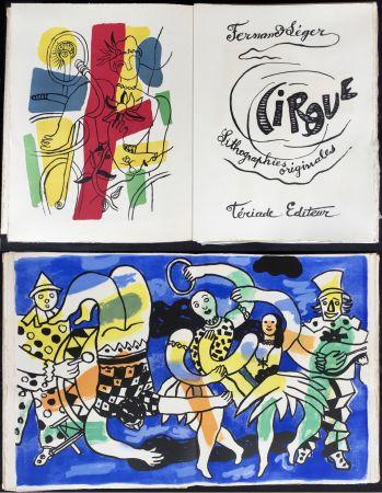 Livre Illustré Leger - CIRQUE. Lithographies originales de Fernand Léger. Tériade 1960