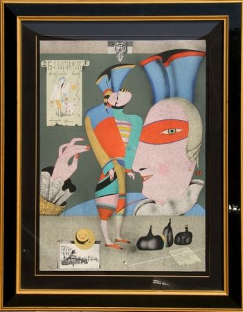 Lithographie Chemiakin - Cirque Russe I