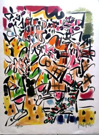 Lithographie Paul  - Clown musicien