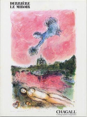 Multiple Chagall - Collection de 107 volumes de Derrière Le Miroir du n° 105/106 au n° 253 final de 1958 à 1982. 