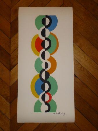 Lithographie Delaunay - Colonne sans fin