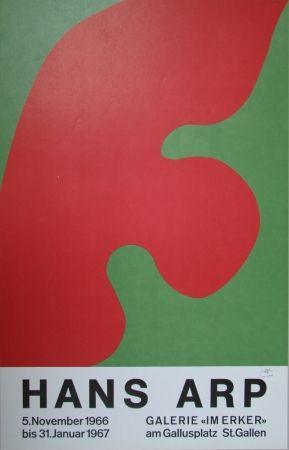 Lithographie Arp - Composition
