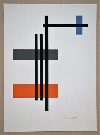 Sérigraphie D'ébneth - Composition