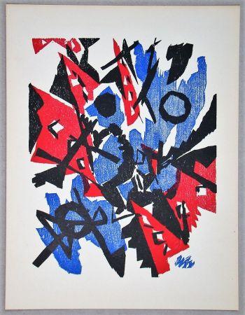 Gravure Sur Bois Nay - Composition - 1953