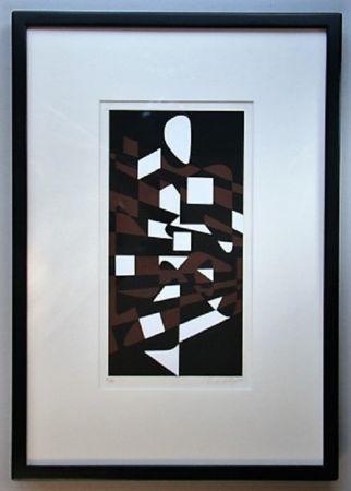 Sérigraphie Vasarely - Composition - Geh durch den Spiegel