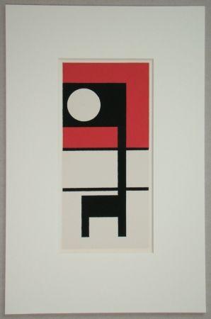 Sérigraphie Carlsund - Composition - L'Art Concret