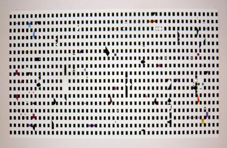 Sérigraphie Agam - Composition 1