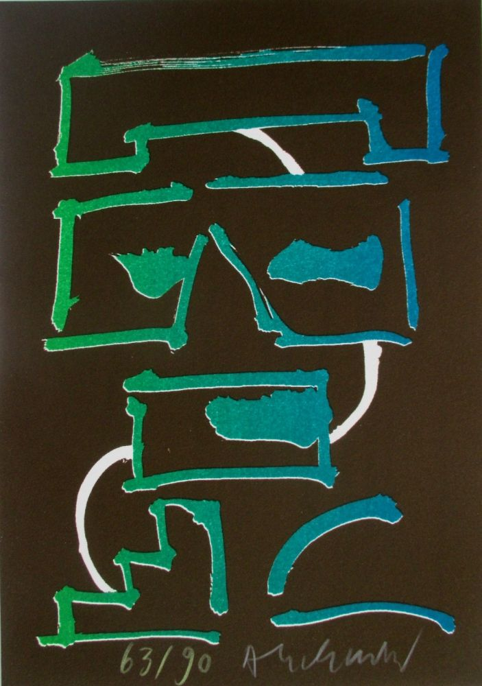 Lithographie Alechinsky - Composition 4/8