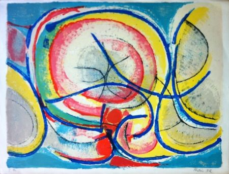 Lithographie Bolin - Composition 5