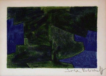 Lithographie Poliakoff - Composition bleue et verte n°41