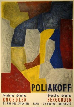 Lithographie Poliakoff - Composition carmin, jaune, grise et bleu.