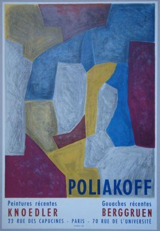 Affiche Poliakoff - Composition carmin,jaune, grise et bleue